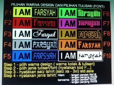 I AM one colour design