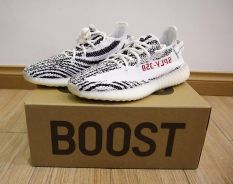 Adidas Yeezy Boost 350 V2 zebra sneakers/shoes