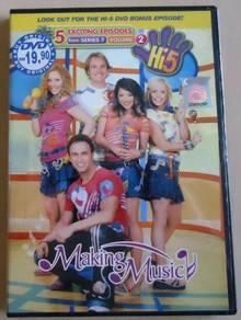 DVD Hi-5 Series 7 Volume 2 Making Music Autralia