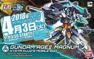 (HG)Bandai Gundam Age II Magnum