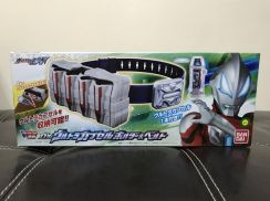 Ultraman Geed - DX Ultra Capsule Holder & Belt
