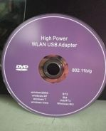 High power wifi/wlan software