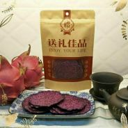 Dried dragon fruit (pre order)