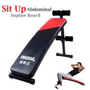 1.4m Sit Up Abdominal Supine Board E4.7-7.WW