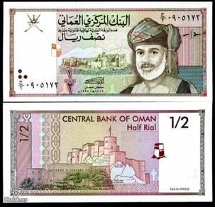 Oman 1/2 rial 1995 p 33 unc