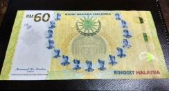 Limited Edition RM60