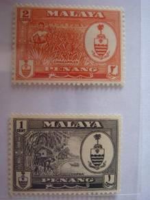 Malaya (Penang) Old Stamp - MLH