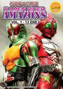 DVD KAMEN MASKED RIDER AM_AZONS Vol.1-13End