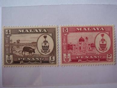 Malaya (Penang) Old Stamps Lot#2 - MLH