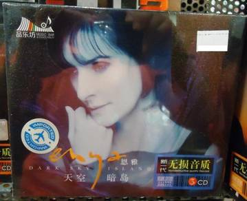 IMPORTED CD Enya Dark Sky Island + Greatest Hits 3