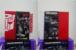 Transformer Masterpiece Hasbro MP04