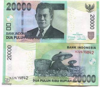 Indonesia 20000 rupees 2012 p-new unc
