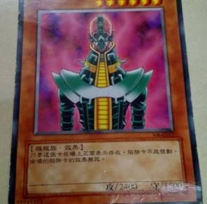 Yugioh big card