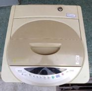 National washing macin 6kg auto