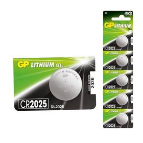 GP Lithium Coin Cell Battery