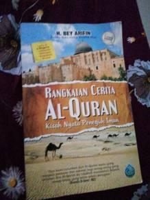Tajuk - rangkaian cerita Al quran