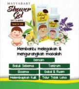 Showergel terbaik utk anak yang sakit