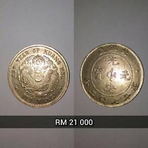 Old Coin Pei Yang