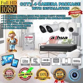 Full HD CCTV 1080P /5MP /8MP