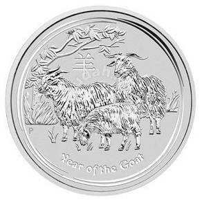 2015 Lunar Goat of The year 1oz silver