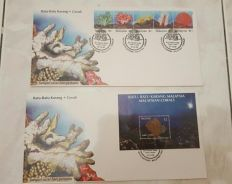 Stamp/First Day Cover