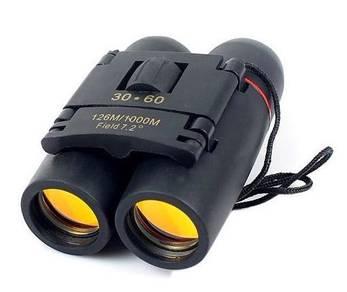Sakura 30x60 HD Mini Binocular Teropong Coated B