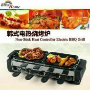 Non-stick heat controller electric bbq grill