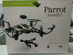 Mambo Parrot Drone