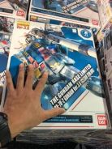 Gundam Base Tokyo RX-78-2 MG Ver3 (Clear Color)