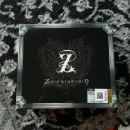 Zainal Abidin 35th Anniversary Box Set (5 CDs)