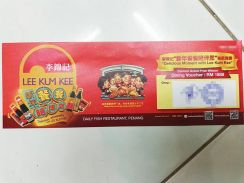 Daily Fish Resturant Penang Dining Voucher RM1888