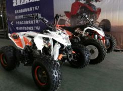 ATV Egl 125cc motor new 2018