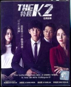 The K2 - New Korean Boxset DVD