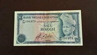 Duit lama 1976 satu ringgit Malaysia