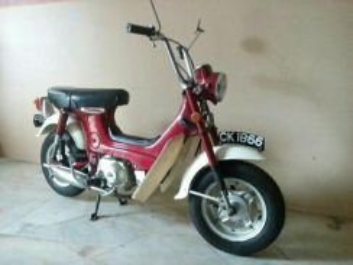 Honda chaly 1972