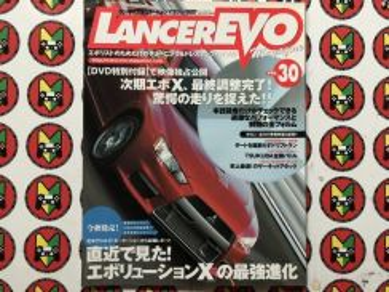 Lancer Evo Magazine Vol.30