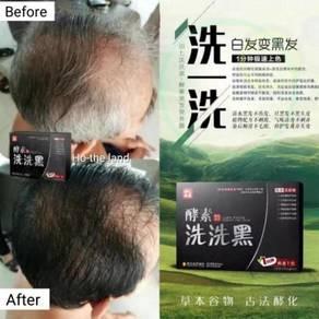 Herbage Hair Black Color Cream (4x30ml/box)