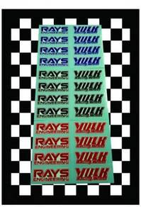 Sticker rim te37 volk rays_26