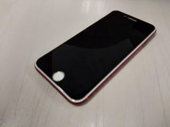Iphone 7 Red Product 256gb