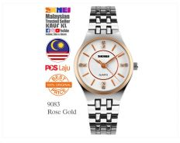 SKMEI 1133 Ori Lady Women Watch Design Like Casio