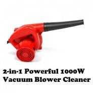 Portable 2 in 1 handheld blower and vacuum 11