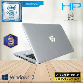 HP ELITEBOOK 820 (G3) CORE i7 G6 - VPRO [ NEW ]