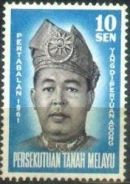 Mint Stamp Agong Malaysia 1961