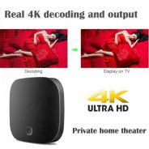 (HD+4K PREMIUM TVBOX) Mybox android tv box iptv