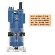 Wood Cutting Router