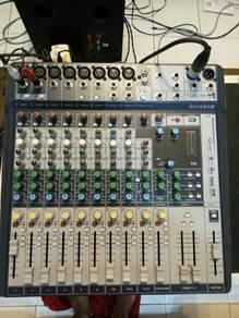 12Ch mixer