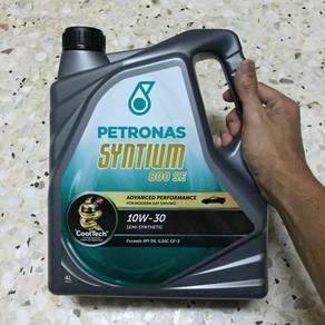 Petronas Syntium 800 SE
