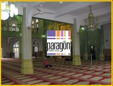 Mosque Carpet Paragon Karpet Masjid Surau 15