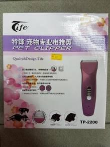 Tife Pet Clipper TP-2200