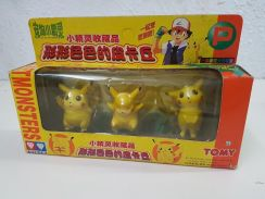 Pokemon Pikachu Toy Figures Set